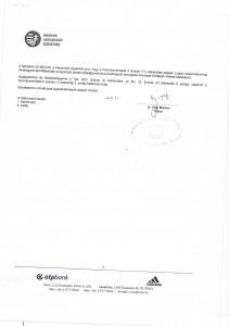 TAO 2012-2013 MLSZ hatrozat 003