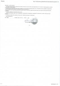 TAO pályázat 2012-2013 013